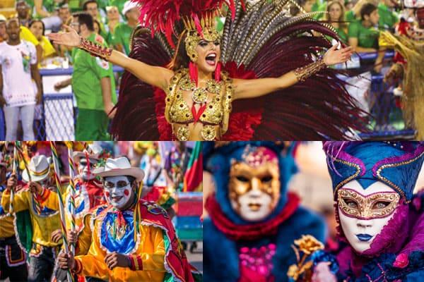 карнавала